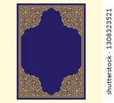 arabic floral frame.... | Shutterstock .eps vector #1308323521