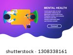 mental health care. the patient ... | Shutterstock .eps vector #1308338161