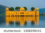 water palace  jal mahal  in man ... | Shutterstock . vector #1308358141