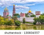Novodevichy Convent  Moscow ...