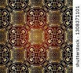 vector  ethnic seamless pattern ... | Shutterstock .eps vector #1308371101