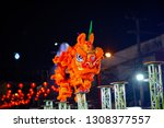 the lion's performance on... | Shutterstock . vector #1308377557