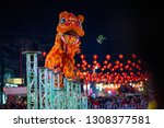 the lion's performance on... | Shutterstock . vector #1308377581
