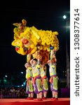 the lion's performance on... | Shutterstock . vector #1308377614