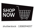 shop now web site button...
