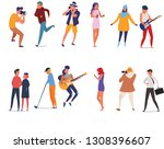 group of young happy dancing... | Shutterstock .eps vector #1308396607