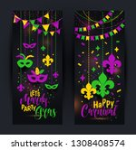 mardi gras colored vertical...   Shutterstock .eps vector #1308408574