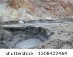 active volcano with sulphuric... | Shutterstock . vector #1308422464