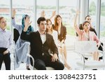 various ethnicity many business ... | Shutterstock . vector #1308423751