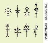 arabic floral frame.... | Shutterstock .eps vector #1308502561