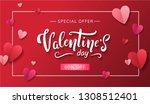valentine's day sale banner... | Shutterstock .eps vector #1308512401