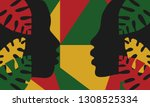 african american history or...   Shutterstock .eps vector #1308525334
