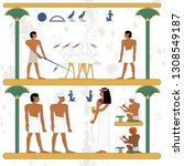 ancient egypt background.... | Shutterstock .eps vector #1308549187