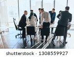 memebrs of meeting taking their ... | Shutterstock . vector #1308559927