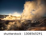 sunrise through the steam at... | Shutterstock . vector #1308565291