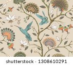 Beige Seamless Pattern With...
