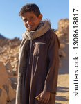 mount sinai  qesm sharm ash... | Shutterstock . vector #1308618817