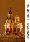 metro theatre spire of the... | Shutterstock . vector #1308635707