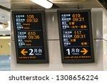 kaohsiung taiwan   may 11 2018  ...   Shutterstock . vector #1308656224