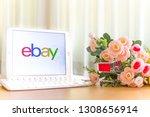 khonkean  thailand   february 8 ... | Shutterstock . vector #1308656914