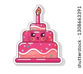 birthday cake with cute face... | Shutterstock .eps vector #1308663391