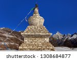 white tibetan prayer stupa ... | Shutterstock . vector #1308684877