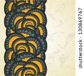 vector abstract snake...   Shutterstock .eps vector #130869767