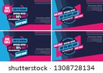 sale banner template design ... | Shutterstock .eps vector #1308728134