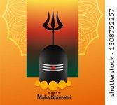 happy maha shivratri festival... | Shutterstock .eps vector #1308752257