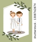 cute couple character for...   Shutterstock .eps vector #1308762874