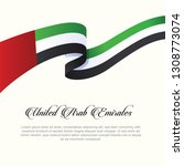 uae national flag waving vector ... | Shutterstock .eps vector #1308773074