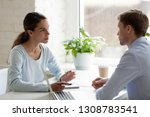 office workers diverse... | Shutterstock . vector #1308783541