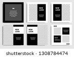 new editable minimal square...   Shutterstock .eps vector #1308784474