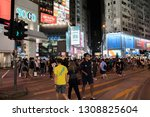 hong kong  china  september 28  ... | Shutterstock . vector #1308825604