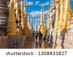 shwe indein pagoda with rows of ... | Shutterstock . vector #1308833827