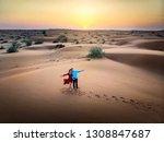 happy couple enjoying desert... | Shutterstock . vector #1308847687