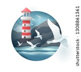 paper art of lighthouse and sea ... | Shutterstock .eps vector #1308861361