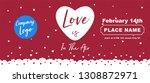 valentines day marketing banner ... | Shutterstock .eps vector #1308872971