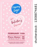 valentines banner a4 size | Shutterstock .eps vector #1308874681