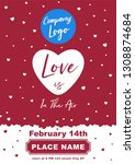 valentines banner a4 size | Shutterstock .eps vector #1308874684