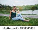 portrait of beautiful yound... | Shutterstock . vector #1308886861