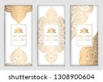 luxury golden packaging design... | Shutterstock .eps vector #1308900604