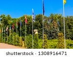 flags of different countries on ... | Shutterstock . vector #1308916471