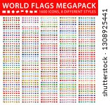 all world flags   mega set.... | Shutterstock .eps vector #1308925441