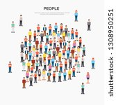 set of diverse business people... | Shutterstock .eps vector #1308950251