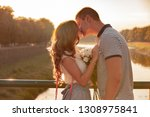 love and affection between a... | Shutterstock . vector #1308975841