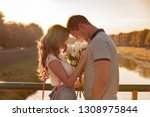 love and affection between a... | Shutterstock . vector #1308975844