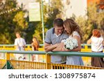 love and affection between a... | Shutterstock . vector #1308975874