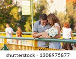 love and affection between a... | Shutterstock . vector #1308975877