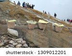 sulfur dioxide in a mountain in ... | Shutterstock . vector #1309012201